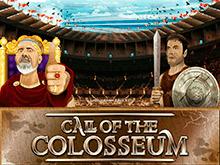 Слоты Зов Колизея на официальном сайте Адмирал